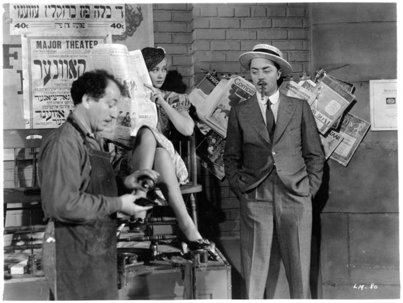 Here we have Armand Wright, Joan Blondell, & William Powell from 1932's Lawyer Man.